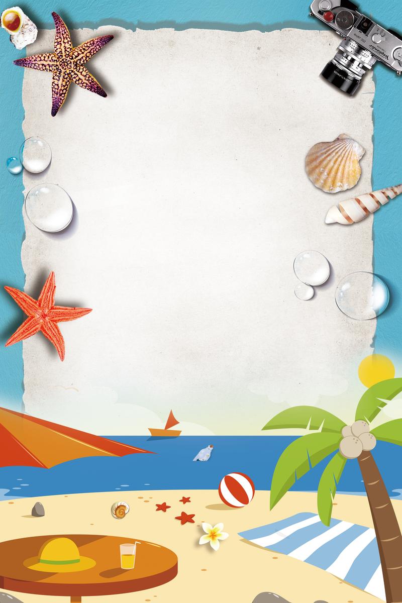 免扣素材 背景 矢量卡通夏日海边旅游海报背景  名称 :        格式