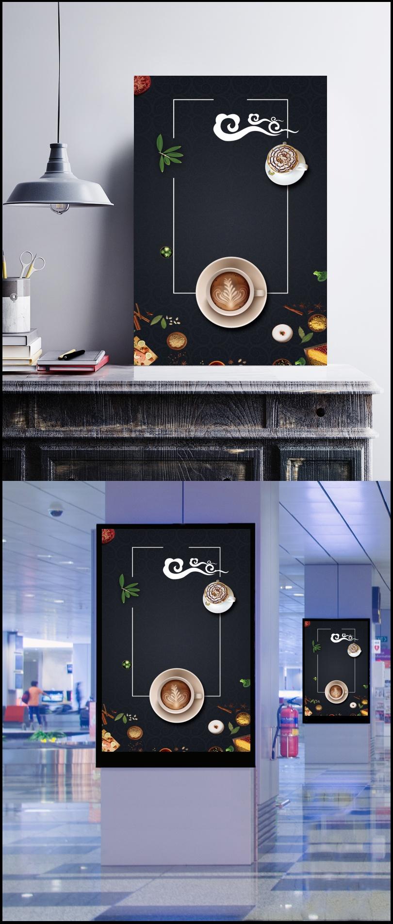 中國風邊框咖啡背景