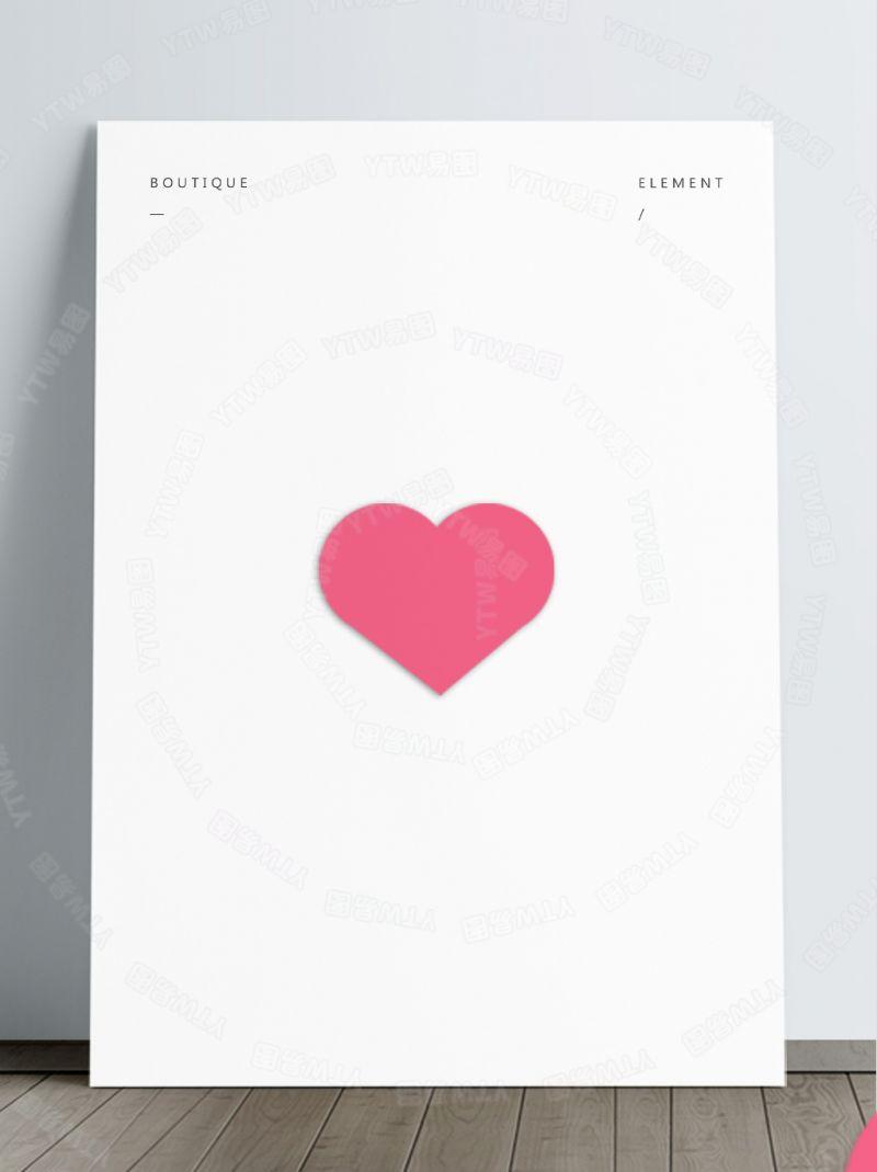 粉色工整手绘爱心素材免抠透明