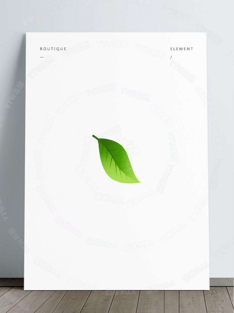 单片绿色树叶免抠素材透明