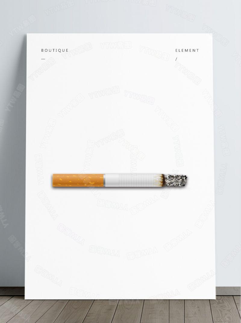 冒烟的香烟免抠素材透明psd