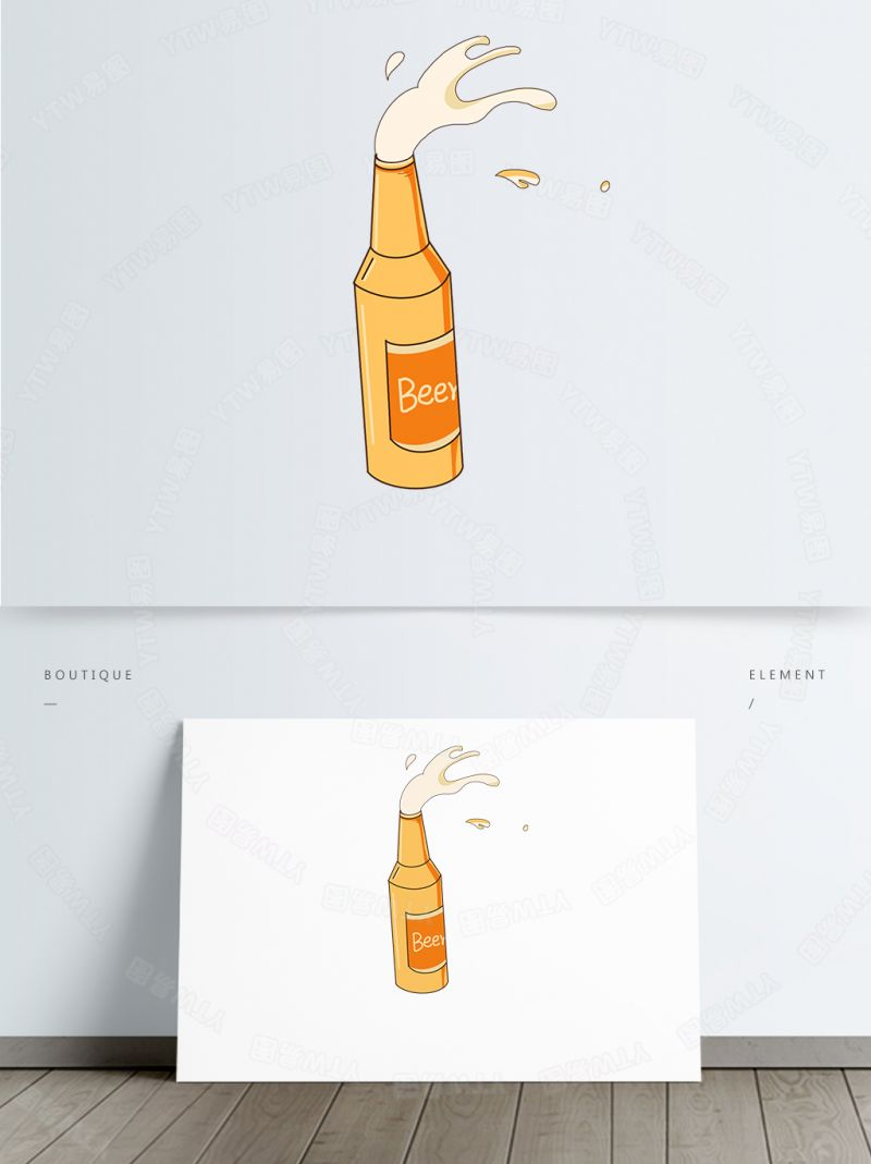 手绘卡通喷汽酒瓶插画图片_高清无损_免扣png素材下载