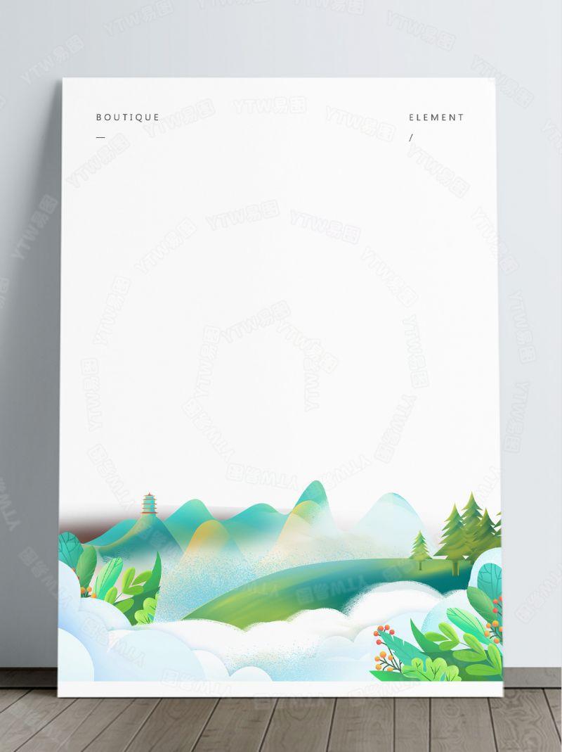 手绘大自然山顶风景插画图片_4k无损_png素材下载