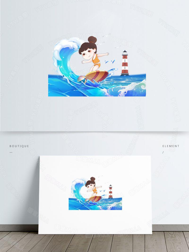 女孩冲浪手绘卡通插画风_高清无损_免扣png图片素材下载